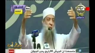 getlinkyoutube.com-محاضرة فضيلة الشيخ الحويني بدولة قطر 13-9-1432هـ