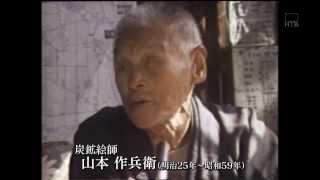 2013 恐怖の中で生きる ~ 福岡県警 vs 暴力団 1/2