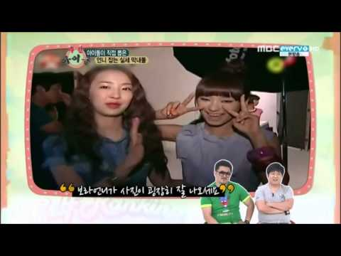120822 Weekly Idol - Best 7 Female Magnae-dol