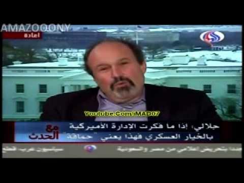 فضيحة ايران وقناة العالم سياسي امريكي قال الحقيقه