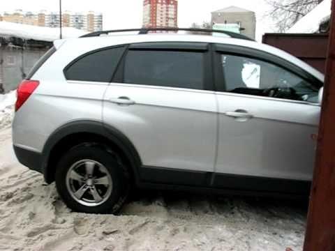 Bezcoles.ru CHEVROLET CAPTIVA 2008г.в. 850.000 руб. Автомобиль продан