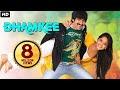 Dhamkee - Hindi Action Movie 2014   Ravi Teja, Anushka Shetty   New Hindi Movies 2014 Full Movie