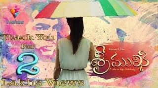 getlinkyoutube.com-SREEMUKHI    Latest Telugu Short Film    Directed By Varun K