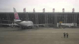 getlinkyoutube.com-2013/05/03 上海浦東国際空港 搭乗アナウンス / Shanghai Pudong Airport: Boarding Announcements