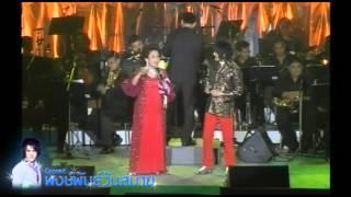 getlinkyoutube.com-เพลงรักชาวเรือ By บี พงษ์พันธ์ และ ลินจง บุนากรินทร์