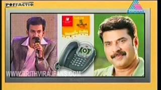 getlinkyoutube.com-Megastar Padmasree Bharath Mammootty @ Prithviraj's Indian Rupee Game Show
