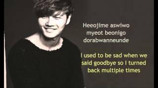 getlinkyoutube.com-Kim Jong Kook-Men are all like that Romanization+ English Translation Lyrics