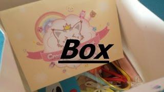 Box - Crazy Kawai box (Vacances d'été)