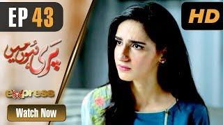 Pakistani Drama | Pari Hun Mein - Episode 43 | Express TV | Ali Abbas,Seher
