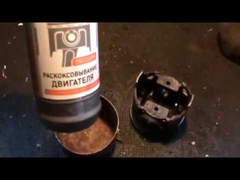 Где находятся маслосъемные кольца у БМВ 2