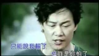 getlinkyoutube.com-陳奕迅 淘汰