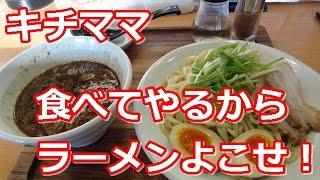 getlinkyoutube.com-【キチママ】つけ麺をクレクレ!「食べてあげるからよこせ!」人を転倒させて強奪!!!
