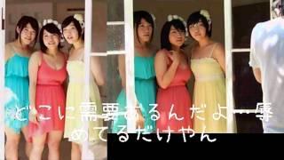getlinkyoutube.com-ビッグダディ3姉妹がグラビアに挑戦!週刊誌「FLASH」【悩殺・柔美よしみ・詩美うたみ・都美ととみ】