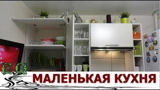 getlinkyoutube.com-Как обустроить маленькую кухню.  Маленькие хитрости