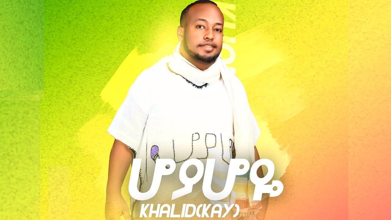 Khalid (Kay) - Hoya Hoye  New Ethiopian Music 2019 (Official Video)