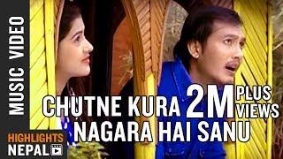 getlinkyoutube.com-Chutne Kura Nagara Hai Sanu   Lok Dohari Geet 2014   Ramji Khand & Tika Pun   Tara Music
