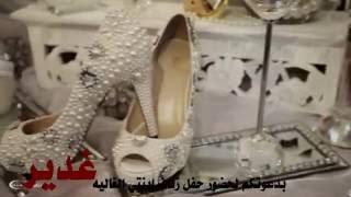 getlinkyoutube.com-بطاقة دعوه الكترونيه (غدير+بندر) 4/28 ♥~