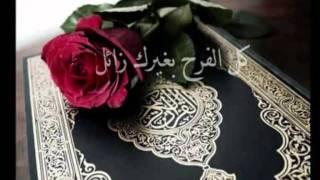 قوڕئانی پیرۆز تهفسیری کوردی.. سورة الانفال Qurani piroz