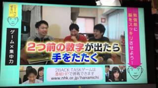 getlinkyoutube.com-2015.4.4テストの花道にゅーべんフィッシャーズ出演動画