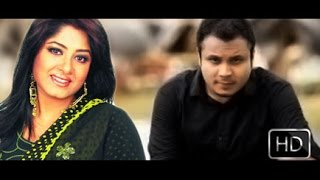 "getlinkyoutube.com-Bangla Natok ""চাঁদ মুখ"" [HD] ft. Mishu Sabbir, Mowshumi"