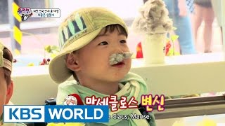 getlinkyoutube.com-The Return of Superman | 슈퍼맨이 돌아왔다 - Ep.80 (2015.06.21)