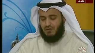 ทำนองฮีญาซ/มีชารี مقام الحجاز