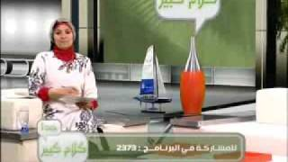 getlinkyoutube.com-Dr Heba QOTB كلام كبير جدا- المنشطات - الدكتورة هبة قطب