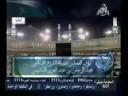 QARI SHAIKH ABDUL RAHMAN AS-SUDAIS . (SURAH TUA HA ) VERY EMOTIONAL .