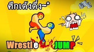 getlinkyoutube.com-(SkzTV) Wrestle Jump - มวยปล้ำล้ำโลก (Game Web)