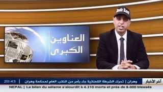 getlinkyoutube.com-Lotfi DK 2015 & Ghani Mahdi    # MATKHAFOUCH Officiel   HD 2015