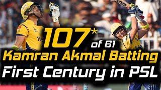 Kamran Akmal Superb Batting First Century in PSL   Peshawar Zalmi Vs Lahore Qalandars   HBL PSL 2018