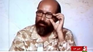 getlinkyoutube.com-Iran Martyr Mostafa Chamran شهيد مصطفي چمران ايران