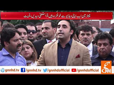 Bilawal Bhutto Zardari criticizes PTI