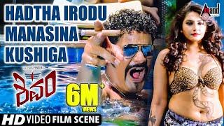 Shivam    Hadtha Irodu Manasina Kushiga   Ragini Dwivedi & Ravishankar Hot Scene   Kannada Film