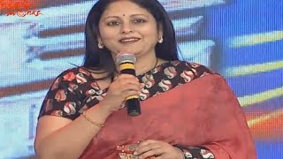 Jayasudha Speech At Lion Audio Launch