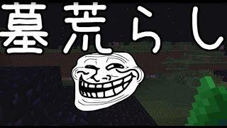 getlinkyoutube.com-【マインクラフト】化石から伝説のモンスターを蘇らせる!#13