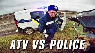 getlinkyoutube.com-Неудачный уход от ПОЛИЦИИ | Escape POLICE ATV Chase | POLICE VS MOTO | Погоня ДПС за квадроциклом