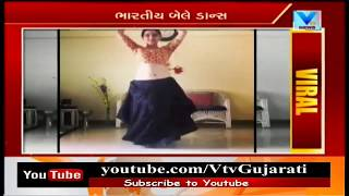 Video Viral: An Indian girl is doing belly dance on a Indian Song | Vtv News