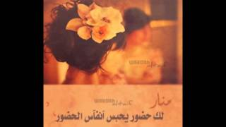 getlinkyoutube.com-احى اسامي بنات