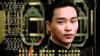 getlinkyoutube.com-梅豔芳 女人花