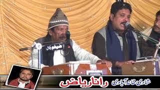 Talib Hussain Dard and Imran Talib | Talagang Prog Part-1/5