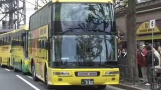 getlinkyoutube.com-はとバスツアー「東京、ただ今工事中」