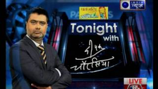 getlinkyoutube.com-Tonight with Deepak Chaurasia: Will National Party Congress ride a regional parties bandwagon?