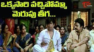 getlinkyoutube.com-Brahmanandam Tremendous Comedy In Engagement