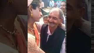 Grandfather Hot Kissing || Hot Romance || Funny Video