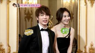 getlinkyoutube.com-We Got Married, Dong-hae, Eun-seo(2) #15, 이동해-손은서(2) 20120324