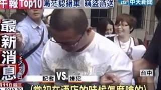 getlinkyoutube.com-昔嗆警「一毛三開槍啊」今成詐騙嫌落網