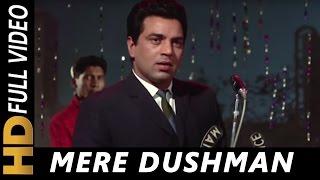 getlinkyoutube.com-Mere Dushman Tu Meri Dosti Ko Tarse | Mohammed Rafi | Aaye Din Bahaar Ke (1966) Songs | Dharmendra