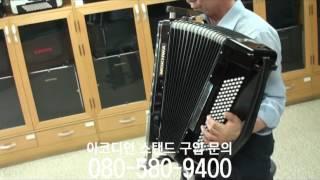 getlinkyoutube.com-드디어 아코디언 무게 고민 끝~ / 연주용 아코디언 스탠드 출시!!