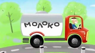 getlinkyoutube.com-Песенки для детей -  Машинка - мультик про машинки
